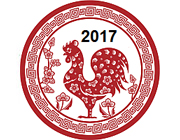 2017 Year of the Fire Rooster